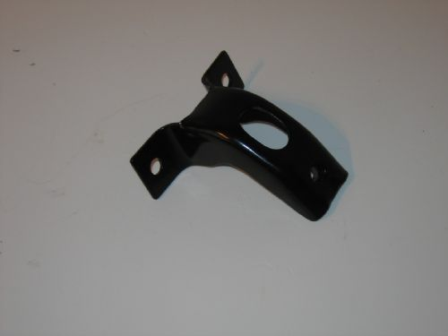 Collector Box Mounting Bracket 4KG-14791-00